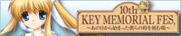 Key10周年記念イベント 『KEY 10th MEMORIAL FES,』 〜あの日から始まった僕らの時を刻む唄〜